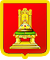 Ministry of Economic Development of the Tver region